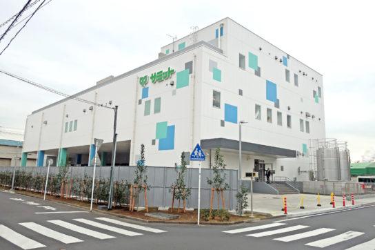 川崎塩浜プロセスセンター