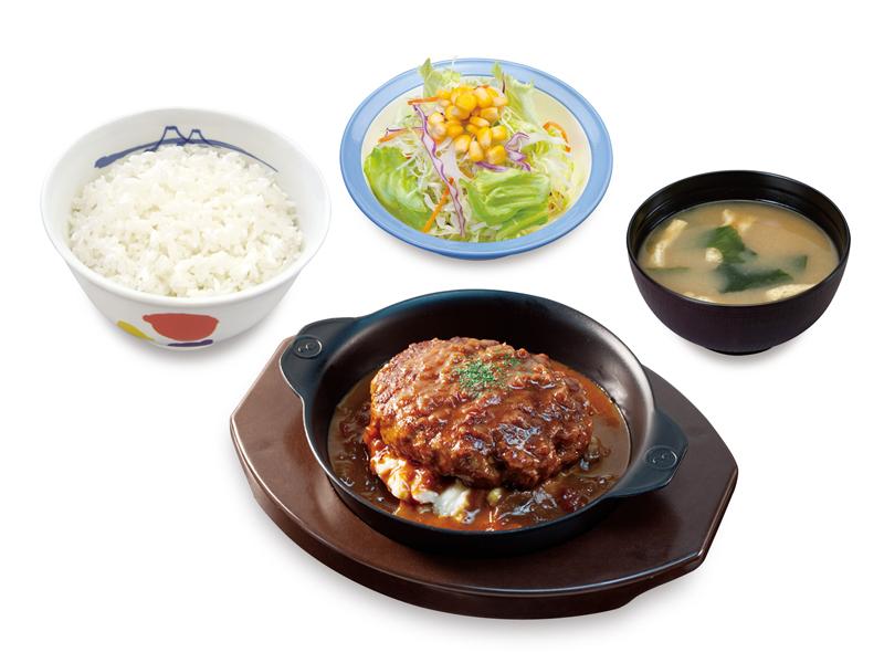 松屋/「ビーフハンバーグステーキ定食」発売、期間限定ライス大盛無料