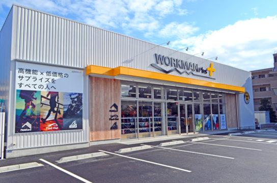 20181214workman 1 544x360 - ワークマン/「WORKMAN Plus」35店出店、来春は「デカトロン」を迎撃