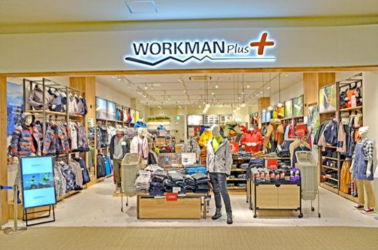 20181214workman 2 544x360 - ワークマン/「WORKMAN Plus」35店出店、来春は「デカトロン」を迎撃