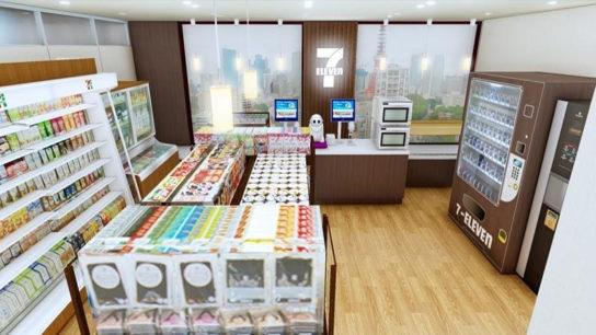 セブン‐イレブン三田国際ビル20F店