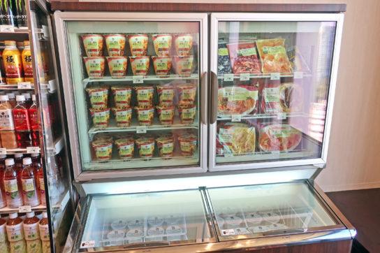 冷凍食品も販売