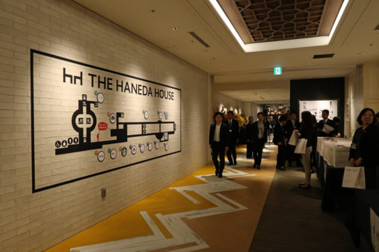 THE HANEDA HOUSE