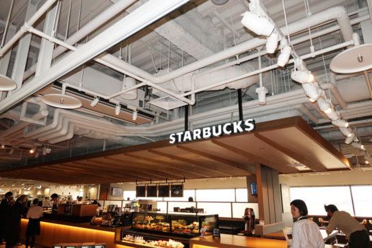 スターバックスコーヒー羽田空港