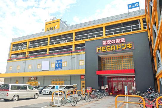 MEGAドン・キホーテUNYの店舗