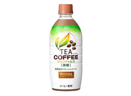 カフェラテ×抹茶