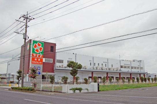 加須プロセスセンター