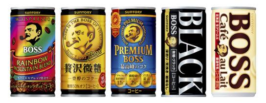 「BOSS」ショート缶主力5品