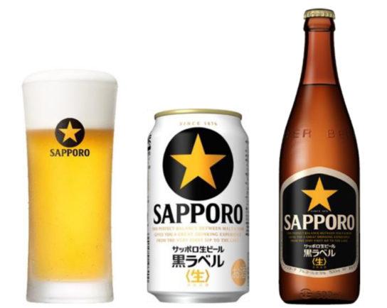 サッポロ生ビール黒ラベル
