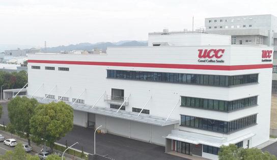 UCC台湾雲林工場