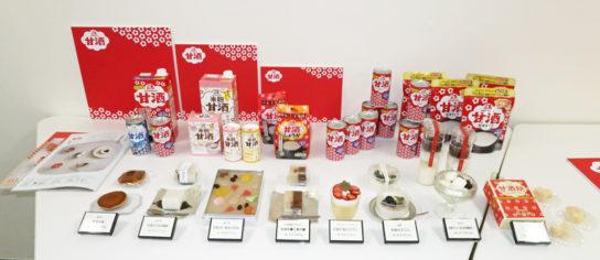 「森永甘酒」を商品に使用した甘味8品