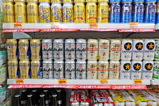 スーパーのビール売場例