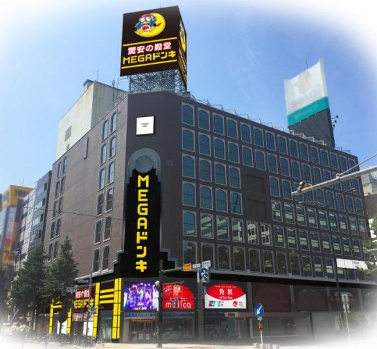 MEGAドン・キホーテ札幌狸小路本店