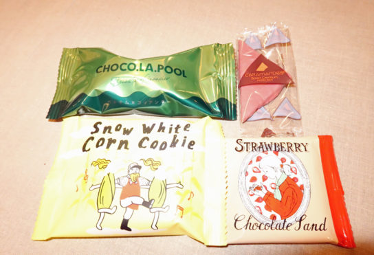 チョコ菓子の種類も充実