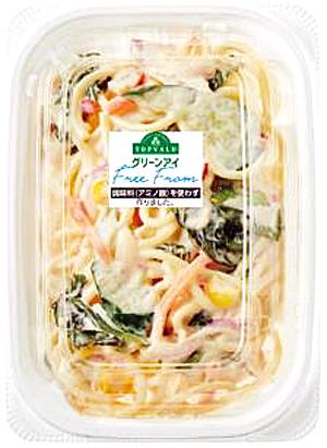ツナと野菜のスパゲティサラダ