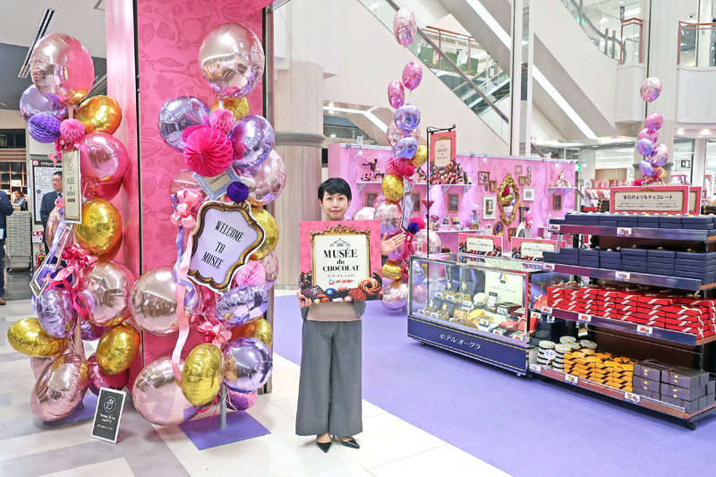 20190117iy 1 - イトーヨーカ堂/バレンタインで女性の自家需要に対応、売上10%増目標