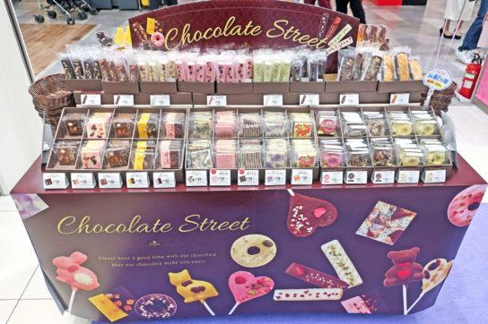 チョコレートストリート
