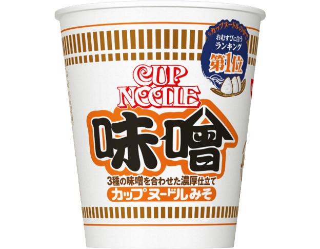 日清食品/カップヌードルから「味噌」のレギュラーサイズ発売