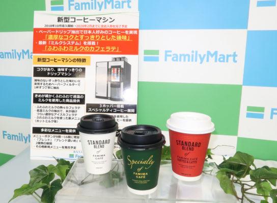 コーヒーの売上が10%以上増加