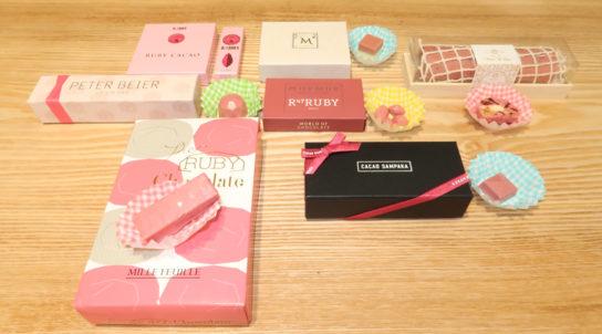 鮮やかなピンクのルビーチョコレート