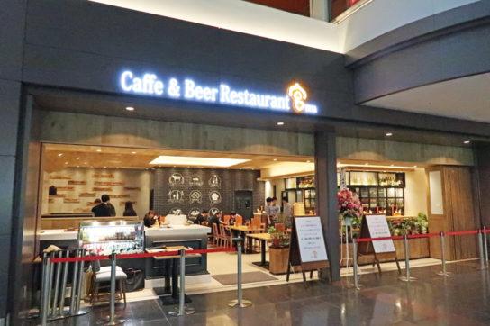 カフェ&ビヤレストラン宮