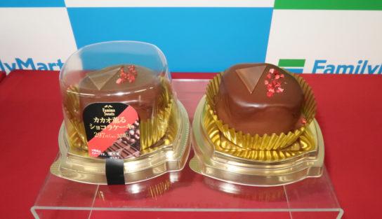 カカオ薫るショコラケーキ