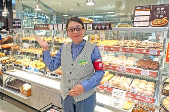 20190128summitto 3 544x362 - サミット/2年半で既存店客数7.6%増、竹野社長が語る成長の秘密