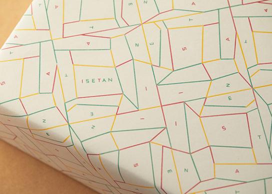 新デザインの包装紙