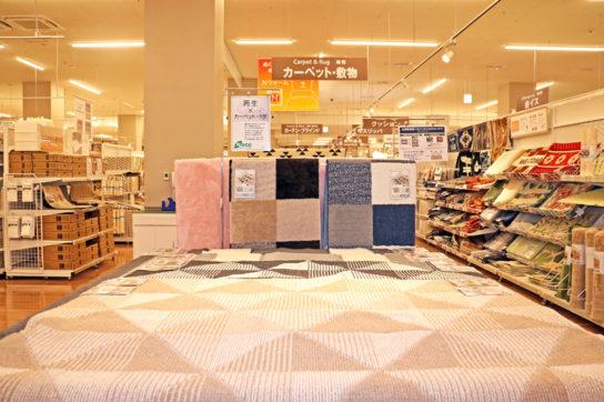 リサイクル繊維のカーペット売場
