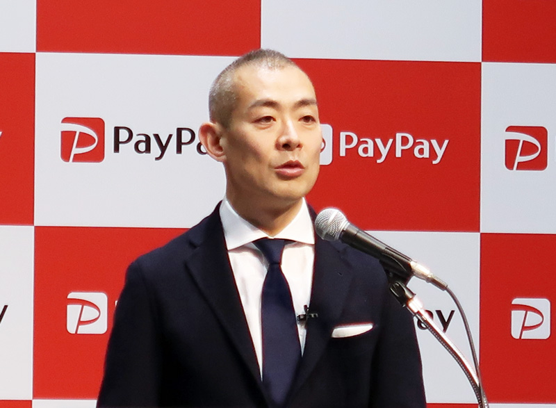 20190204pay - PayPay/第2弾100億円キャンペーンを2月12日開始