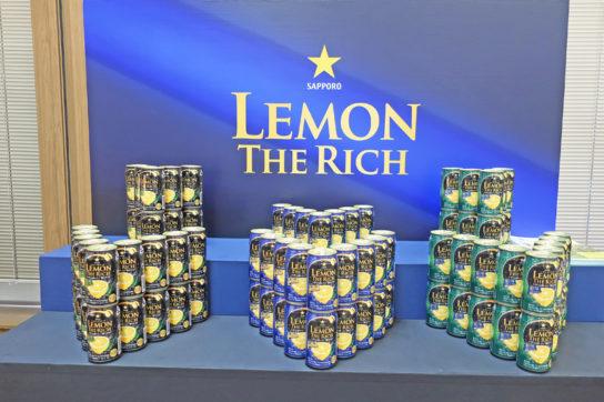 レモン・ザ・リッチ