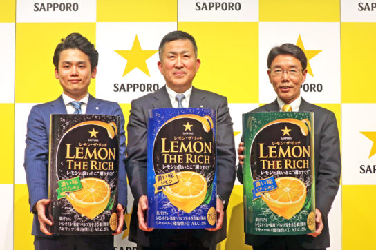 レモン・ザ・リッチの紹介