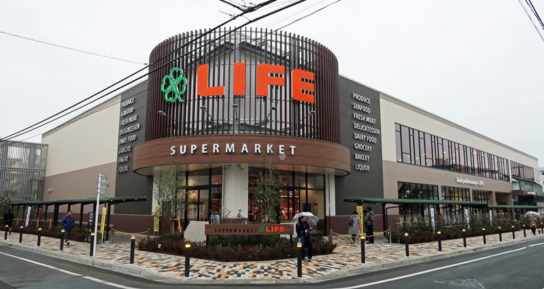 ライフの店舗