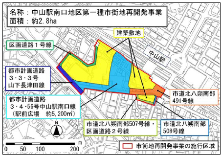 中山駅南口地区第一種市街地再開発事業