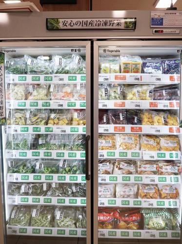 国産冷凍野菜・果物