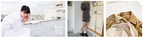 WHITE GALLERY produced by STORES.jp
