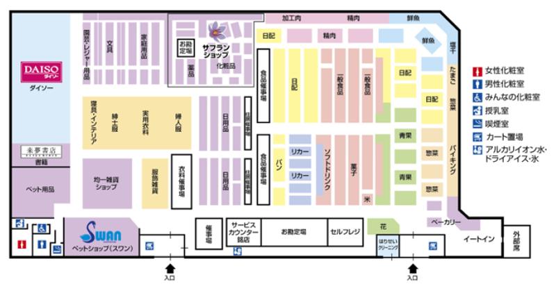 オークワ/岐阜に「スーパーセンターオークワ多治見店」目標年商24億円