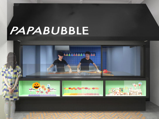 パパブブレ青山店
