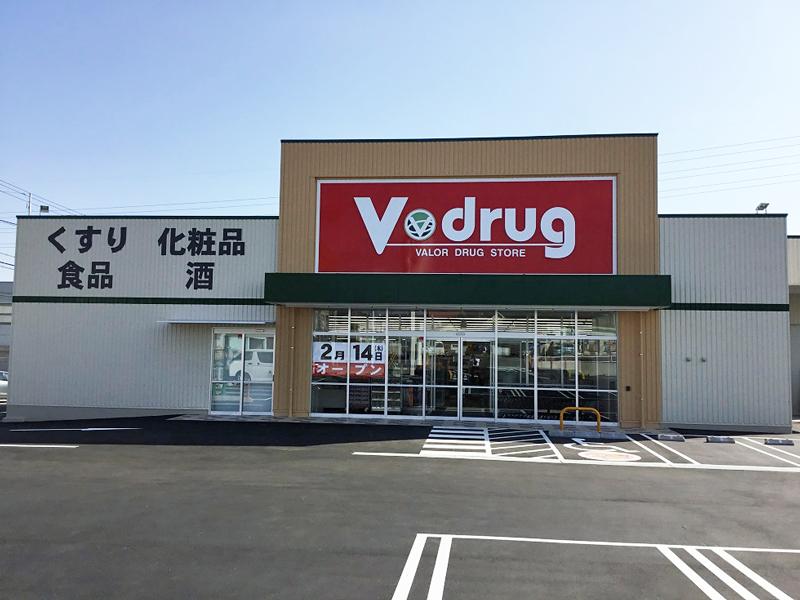 20190213vdrug - 中部薬品/全店で「QRコード決済サービス」を導入