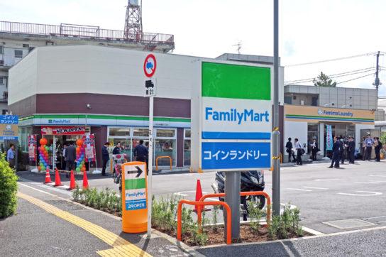 ファミマランドリー併設店舗の一例