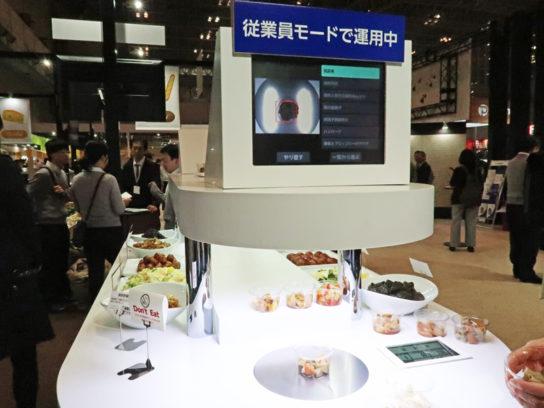 惣菜売場での「AI画像識別システム」活用イメージ