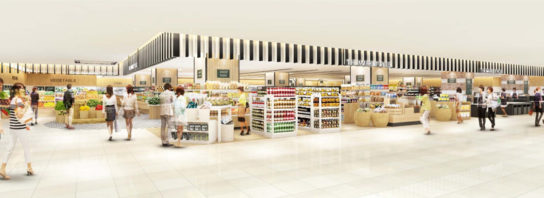 「たまプラーザ店」食料品フロア「東急フードショー」に刷新