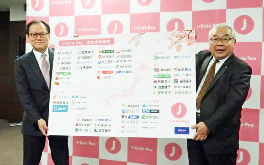 左:坂井社長、右:山田専務