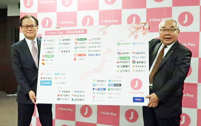 20190220mizuho1 - みずほ銀行/QRコード活用のスマホ決済3月開始、2020年までに650万人目標
