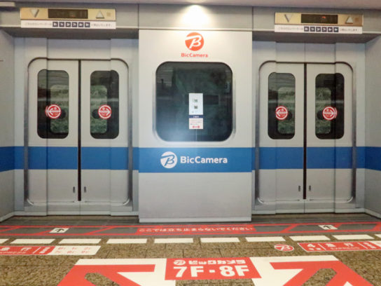 町田駅からのビックカメラ直通エレベーター