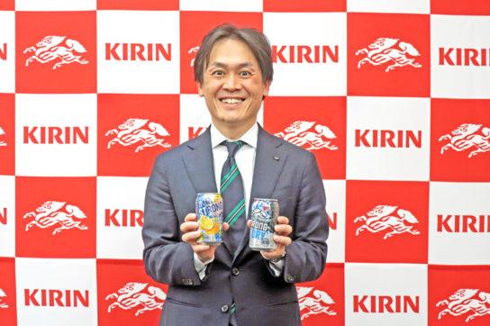 20190221kirin 5 544x362 - キリン/「氷結」「ザ・ストロング」好調、RTDで過去最高の販売実績