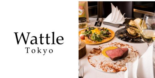 Wattle Tokyo