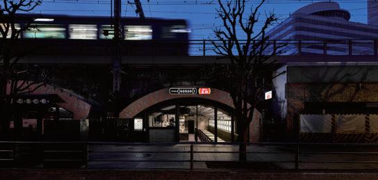 GYOZA OHSHO有楽町国際フォーラム店