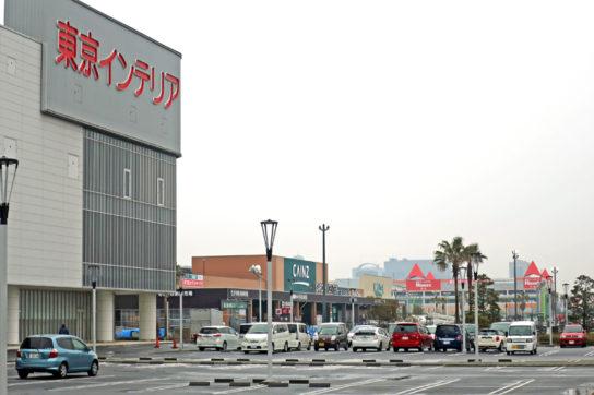 東京インテリア家具と隣接、至近に島忠が出店