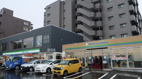 ファミリーマート仲六郷第一京浜店